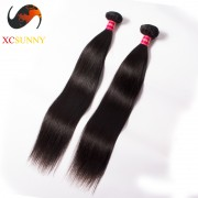Wholesale Mix Length 2pcs-12-26 Inch 8A Deluxe Straight 100% Brazilian Virgin Hair Weave Remy Human Hair Weft 100g/pcs [BHV067]