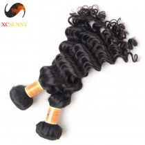 Wholesale Mix Order(Two Bundle)- 7A 100% Malaysian Virgin Hair Weave Remy Human Hair Weft 100g/pcs [MHV005]