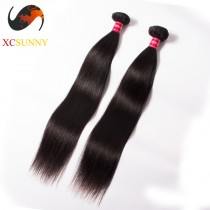 Wholesale Mix Length 2pcs-12-26 Inch 5A Deluxe Straight 100% Brazilian Virgin Hair Weave Remy Human Hair Weft 100g/pcs [BHV067]
