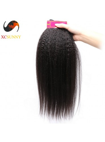 Wholesale-75% OFF 7A Kinky Straight 100% Unprocessed Brazilian Virgin Hair Weave Bundle 100g/pcs [BHV200]